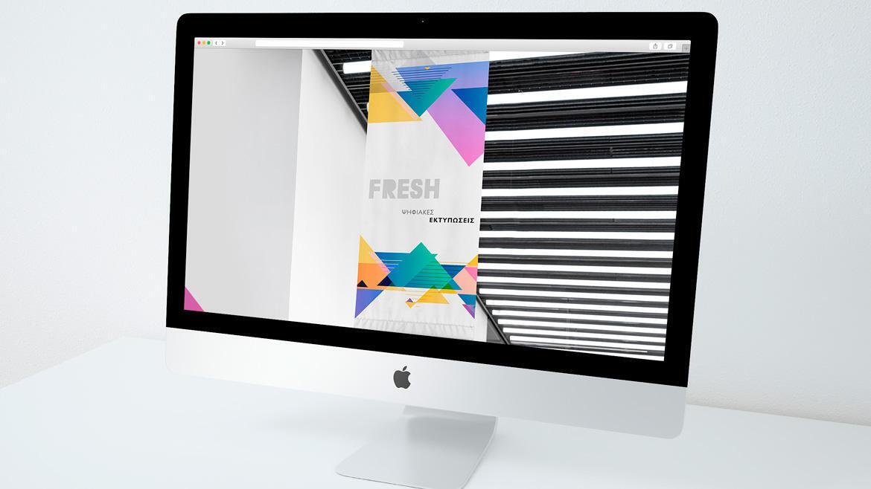 Η fresh digital printhouse ανανεώθηκε!