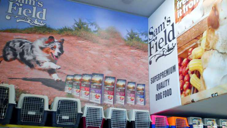 Αυτοκόλλητο Τοίχου Pet Shop